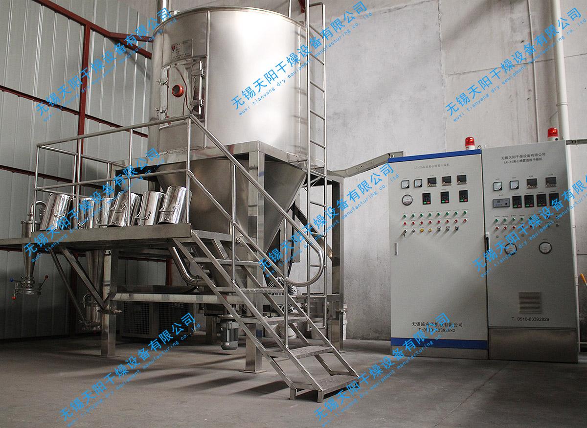 用于食品医药行业的喷雾干燥试验机