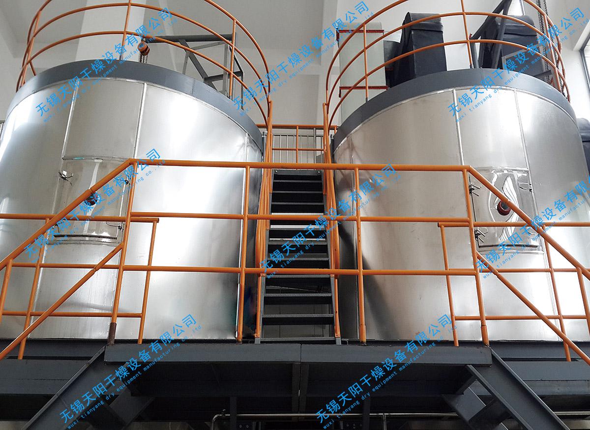 产品深加工高速离心喷雾干燥机LT-300