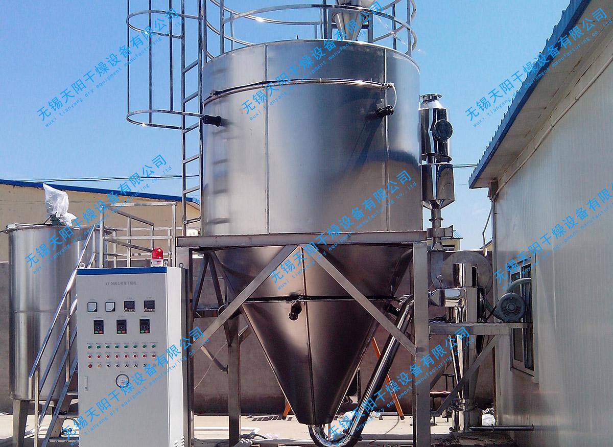 生物制品高速离心喷雾干燥LT-25