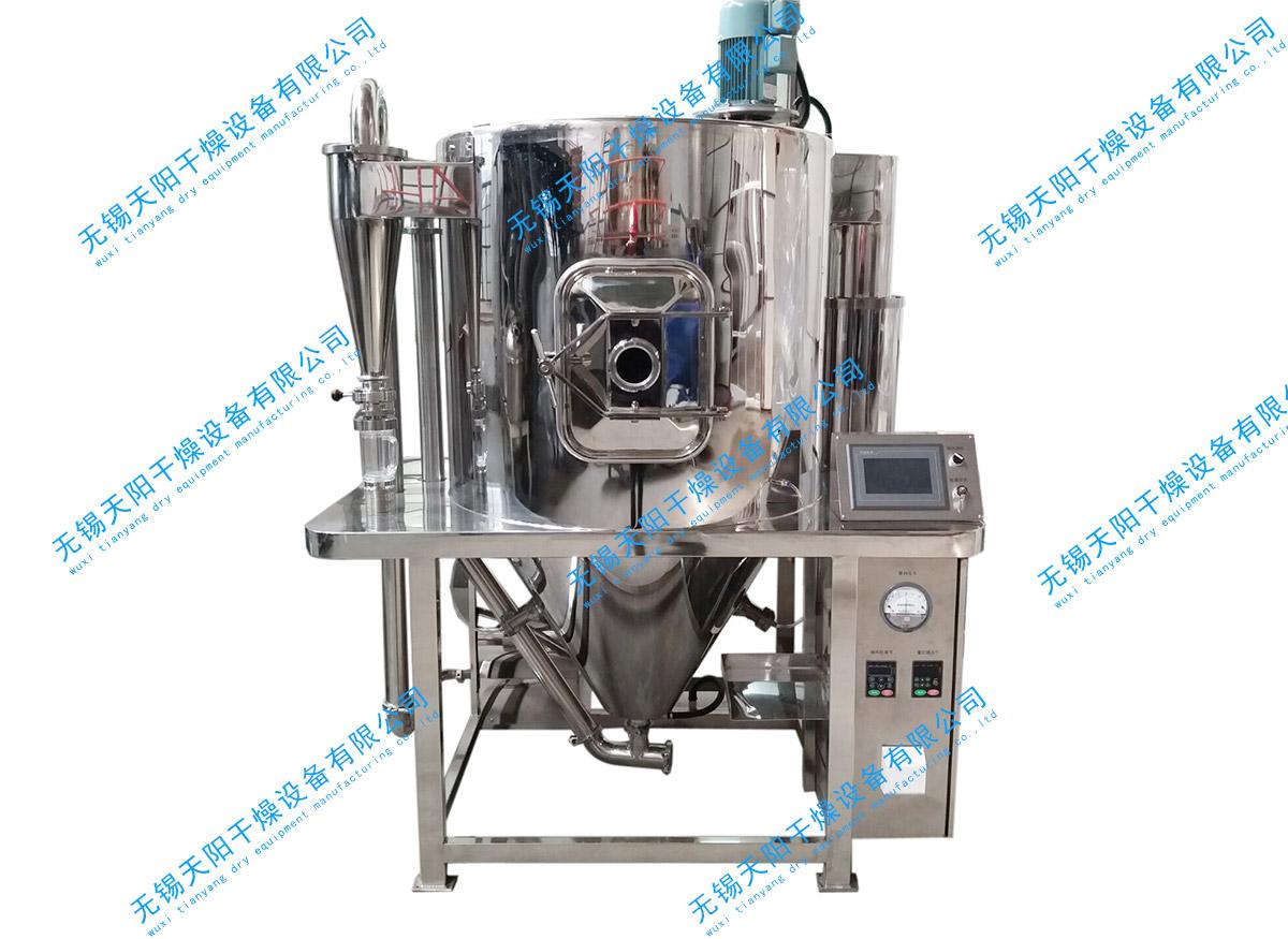 实验型高速离心喷雾干燥机LT-5