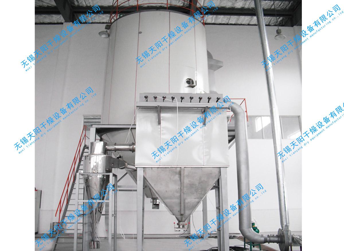 压力喷雾造粒干燥设备(逆流)